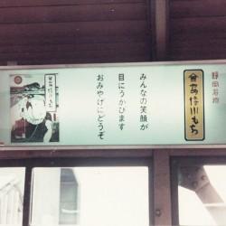 abekawamochi_blk_04-gallery_11
